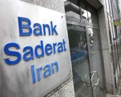 انگلیس اموال مسدود شده بانک صادرات را آزاد کرد