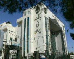 توجه جدی بانک ملی ایران به انجام مسئولیتهای اجتماعی