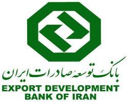 فراهم شدن ارسال حواله و صدور اعتباراسنادی بانک توسعه صادرات به 71 کشور