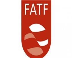 چرا عضویت در FATF برای ایران خطرناک است؟