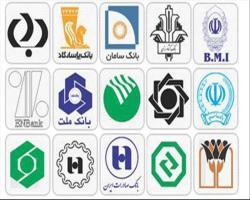 سلامت بانک های ایرانی به رتبه 121 جهانی بهبود یافت